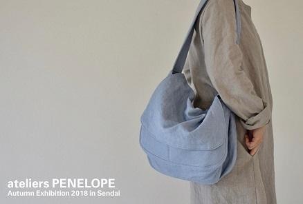 penelope19 50-50.jpg